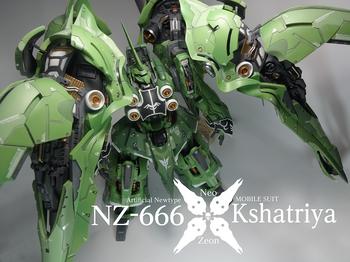 NZ-666-01.png