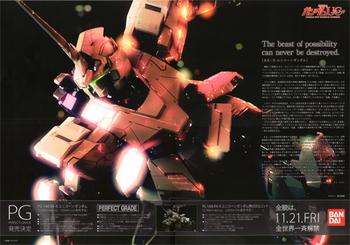 pg_rx-0_unicorn_gundam.jpg